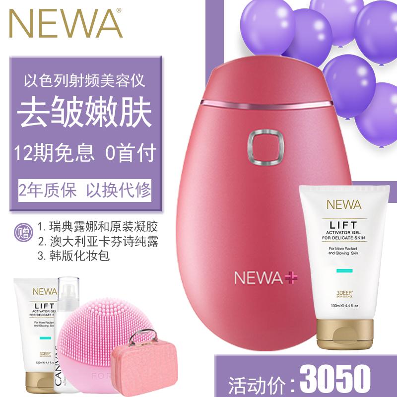 送凝胶和洁面仪】NEWA plus无线版射频胶原美容仪 紧致提拉童颜机