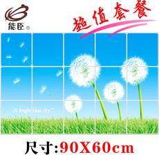 Самоклеющая бумага Yoshiomi 90*60