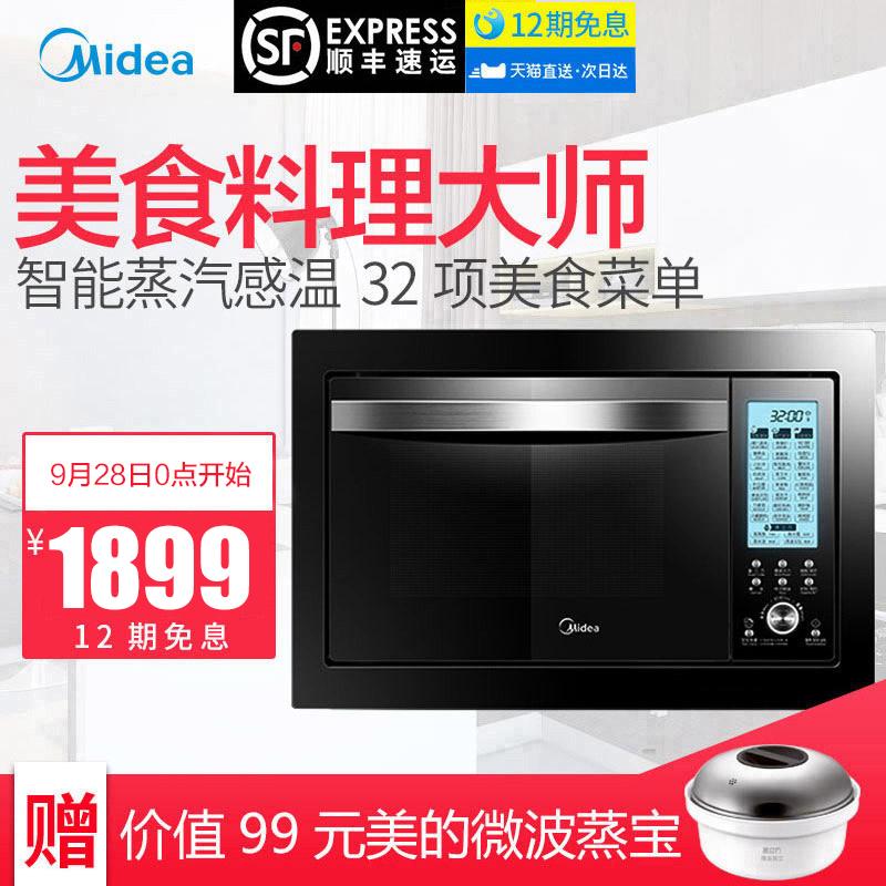 嵌入式微波炉 Midea-美的 AG025QC7-NAH 内嵌式家用蒸立方蒸烤箱