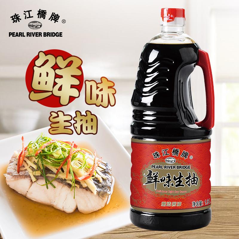 珠江桥牌 鲜味生抽 1.9L*2瓶