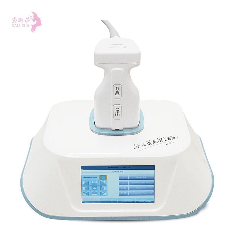 黛璐莎热立塑减肥仪器优立塑瘦身美体塑形机产后修复收腰甩脂机
