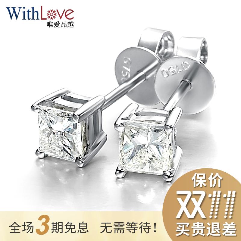 WithLove唯爱品越 白18K金公主方钻石耳钉单钻中性耳饰 纯美年代