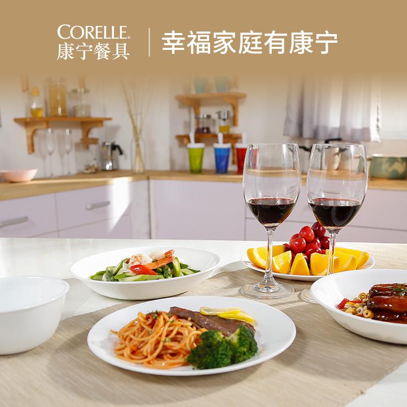 美国康宁 corelle 三层玻璃白色餐具 天猫优惠券折后¥32起包邮(¥35-3)