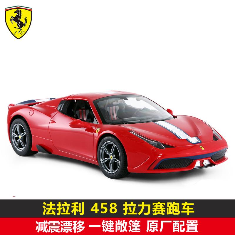 Ferrari-法拉利遥控汽车玩具车男孩充电遥控车赛车电动手柄儿童