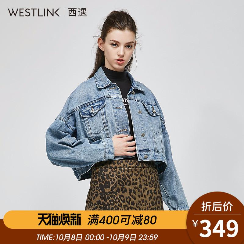 西遇女装2018秋季新款韩版百搭休闲长袖纯棉短款牛仔外套11680697