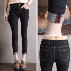 Jeans for women 00rx8005