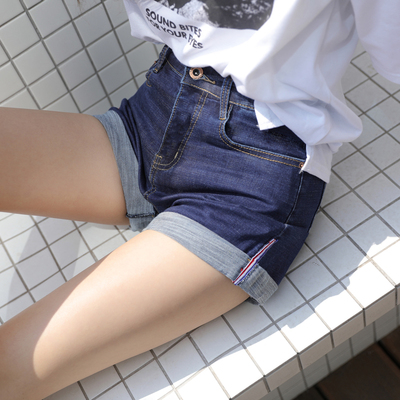 Women Fashion Woman Jeans Short Sleeves Slim Fit 951146