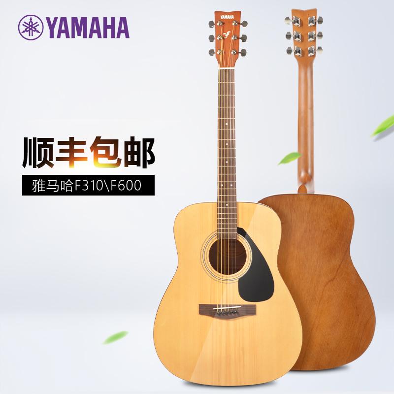 顺丰包邮YAMAHA雅马哈F600民谣吉他初学入门木吉他41寸F310升级款