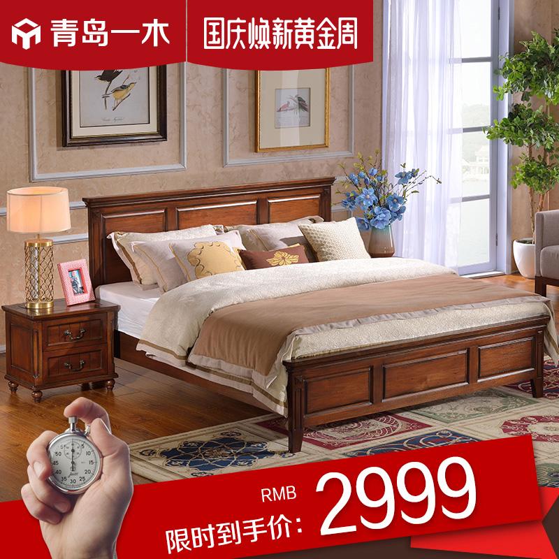 美式乡村实木床 1.8米实木双人床储物床婚床 1.5米箱体床卧室家具