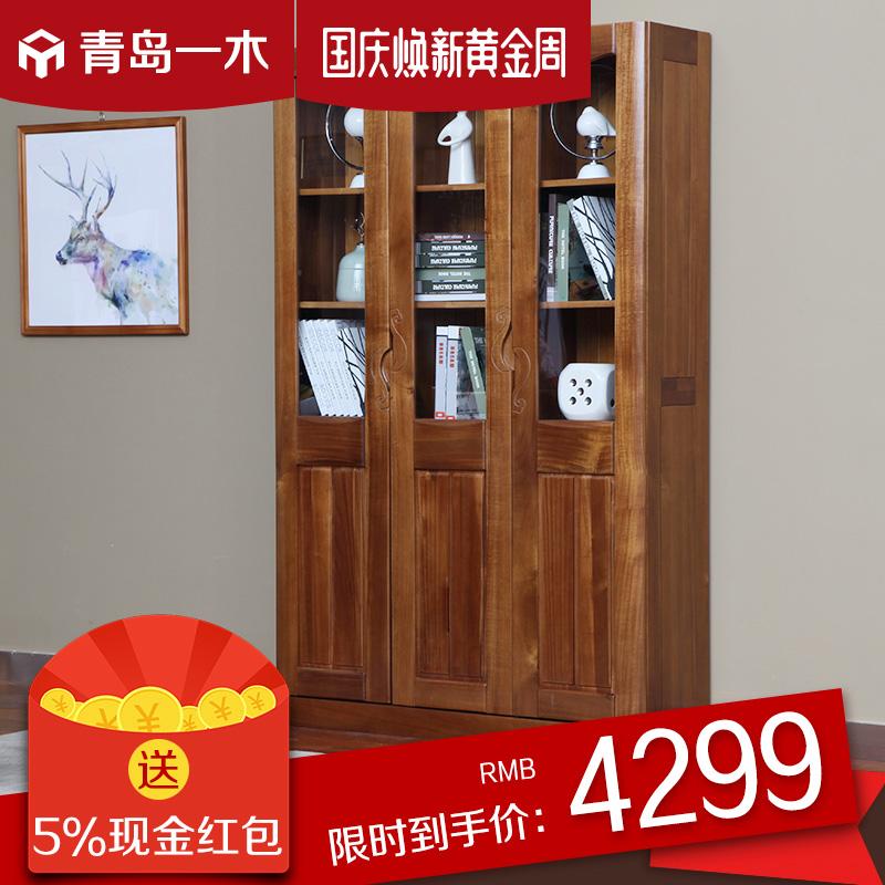 青岛一木实木书柜 现代中式胡桃木三门书橱双门书柜 储物柜收纳柜