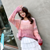 Real Shot 2018 Autumn And Winter Korean Version Of The Loose Sweater Shirt Color Matching Sweater + Half-Length Cake Long Skirt Two-Piece Suit