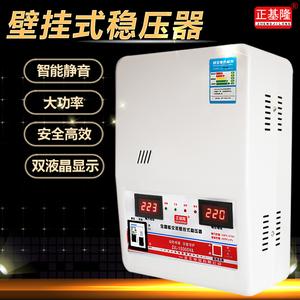 空调稳压器220v全自动家用15000w稳压电源15Kw电脑单相交流调压器