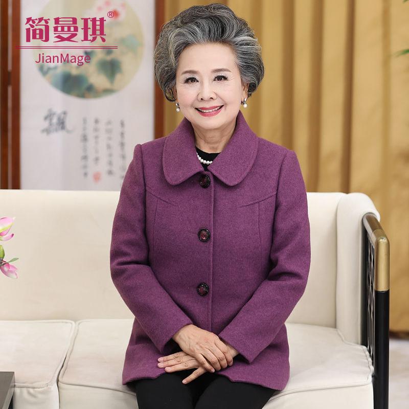 中老年人女装妈妈春秋装毛呢子外套上衣服老太太奶奶装60-70岁80