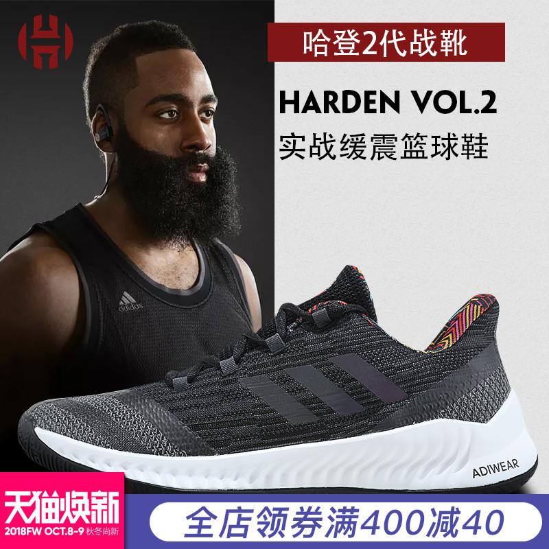 阿迪达斯 Harden B-E 男鞋哈登2代简版秋季透气实战篮球鞋 B43802