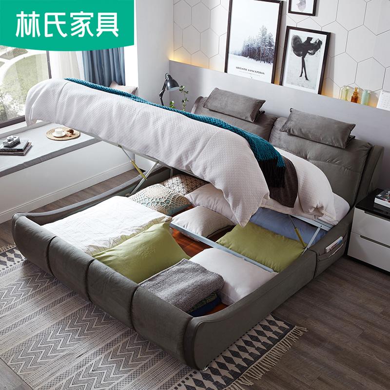 林氏家具床小户型布艺床1.8米简约现代主卧软包床卧室双人床RAB1A