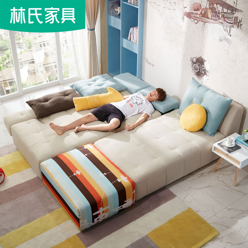 林氏客厅家具布艺沙发类小户型地中海风格整装现代简约沙发床984