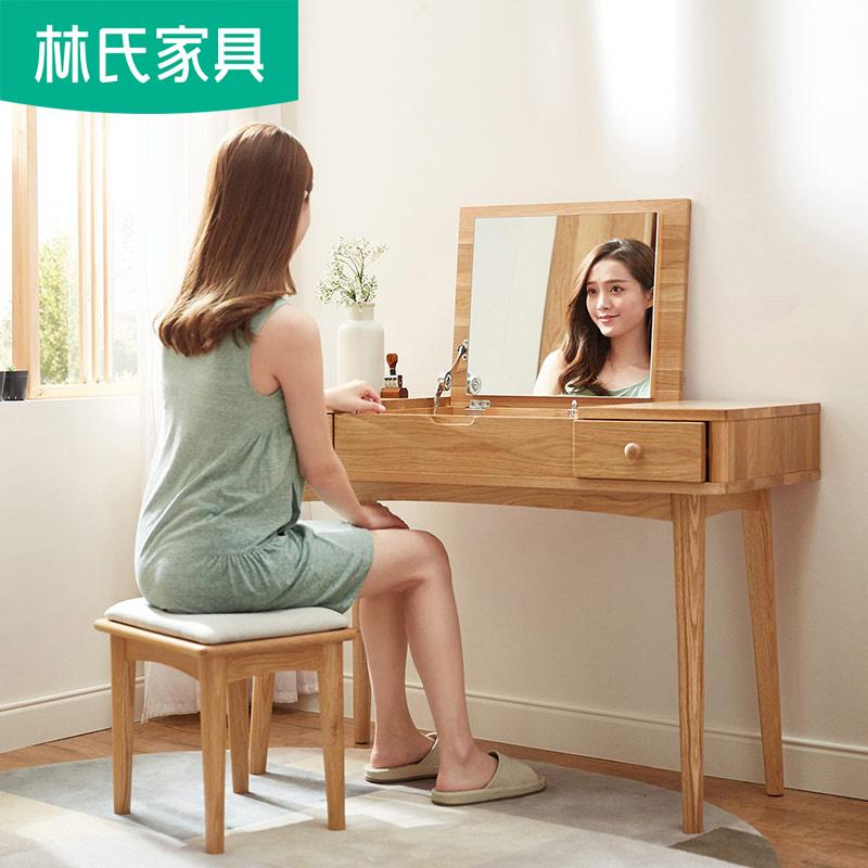 林氏家具实木梳妆台小户型卧室北欧白橡木迷你化妆桌妆凳组合BH5C