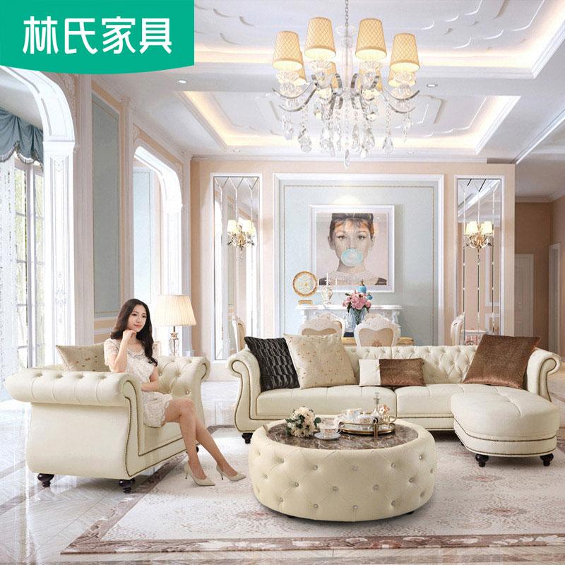 林氏家具华真皮沙发头层牛皮客厅法式高档皮质沙发类整装组合508
