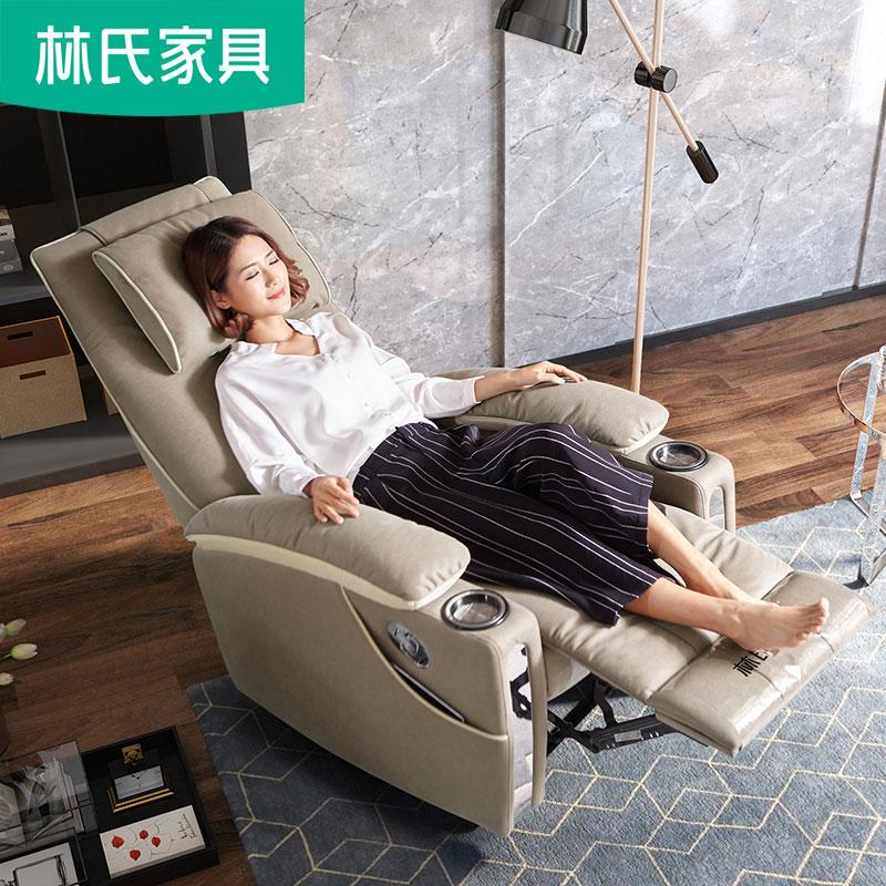 林氏家具太空舱沙发客厅功能单人沙发椅懒人家庭布艺躺椅整装DY13