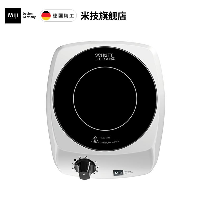 德国米技Miji I900W电陶炉家用静音养生茶炉泡茶煮茶炉辐热炉