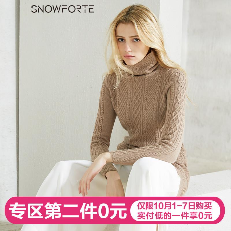 思诺芙德连衣裙女纯山羊绒衫高领加厚修身中长款秋冬时尚套头毛衣
