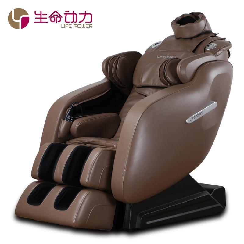 生命动力6900I豪华按摩椅 家用全身无重太空舱全自动多功能按摩椅