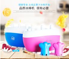 Мороженый аппарат Kikongo gy2103