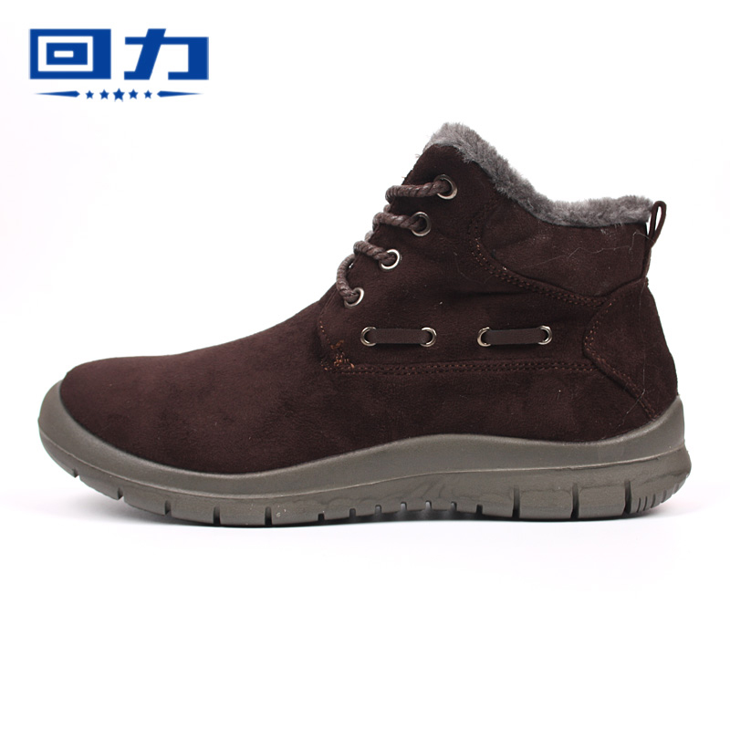 2018 New Old Beijing Mens Boots Mens Cotton Shoes Winter Plus Velvet Warm Casual Set Feet Middle-aged Father Snow Boots Clearance Price Men's Boots