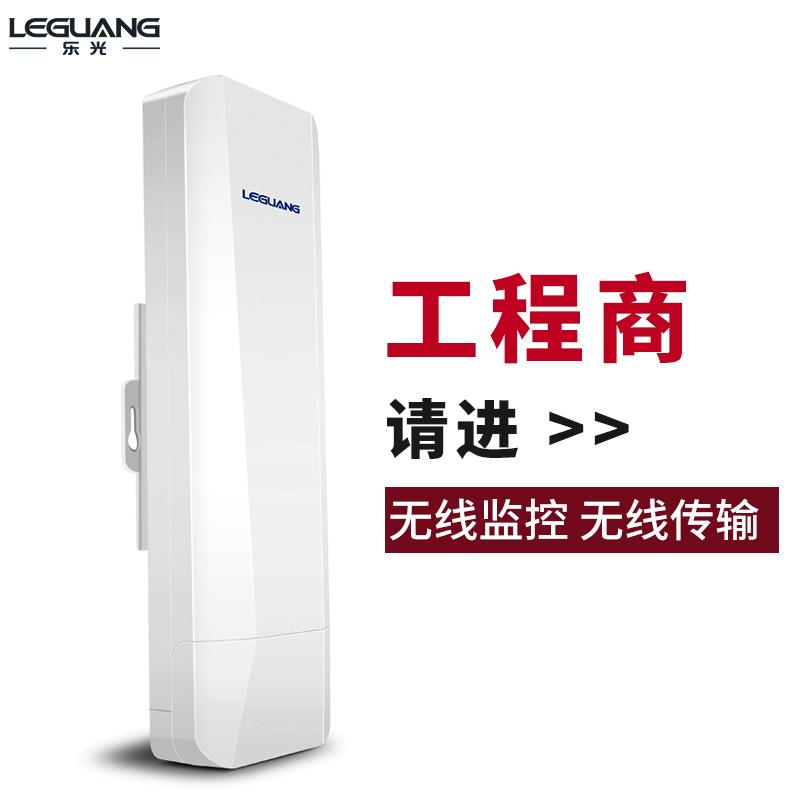 乐光无线网桥电梯监控用收发器室外AP点对点10公里WiFi大功率5.8G