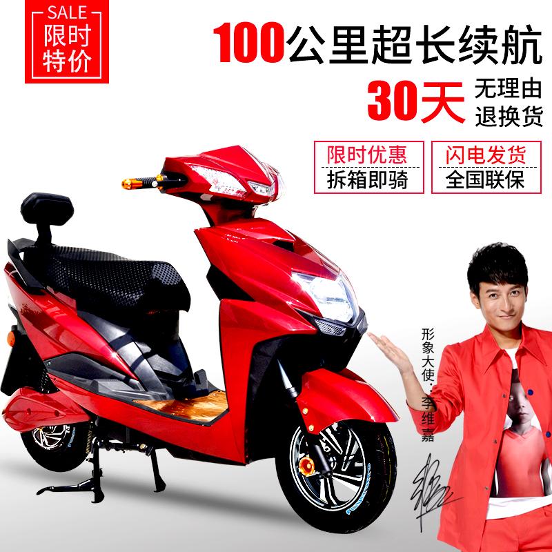 喜伴72v电动自行车尚领电瓶车小龟王电动摩托车60外卖电摩电动车