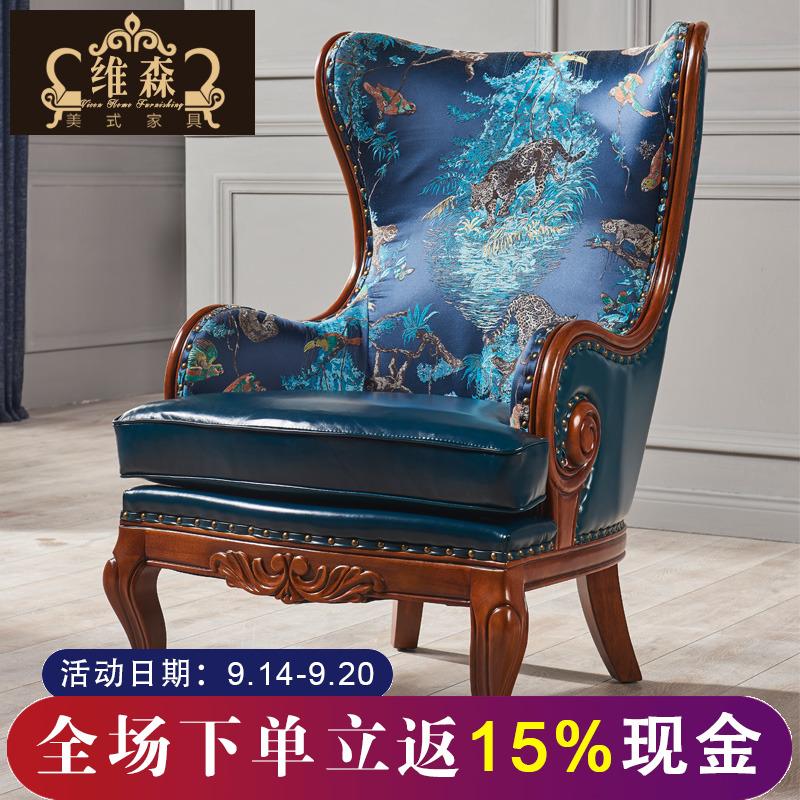 美式老虎椅 单人沙发皮布懒人休闲椅 欧式布艺沙发椅 真皮老虎凳