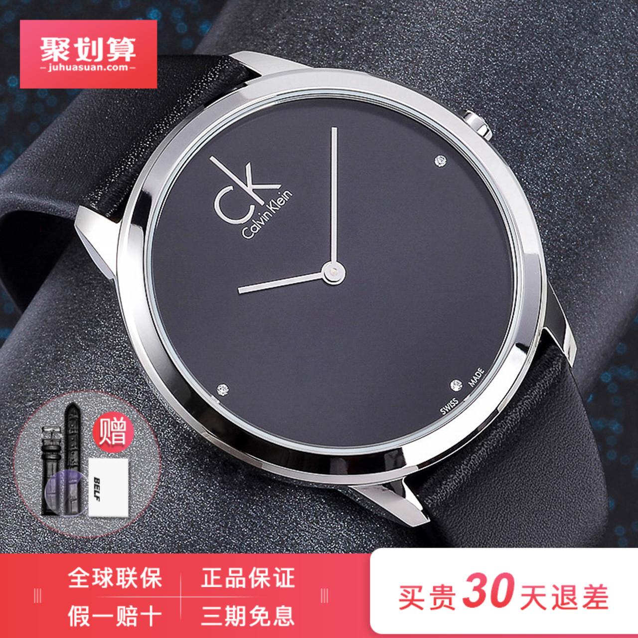 原装进口正品CK手表时尚简约休闲石英皮带防水女表K3M211CS