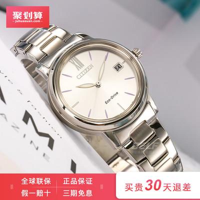 西铁城光动能休闲时尚简约潮流防水时装钢带女士手表 FE6090