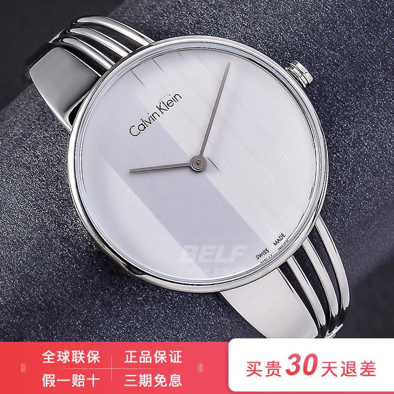 全球联保正品CK手表时尚休闲石英不锈钢带珠宝扣防水女表K6S2N116