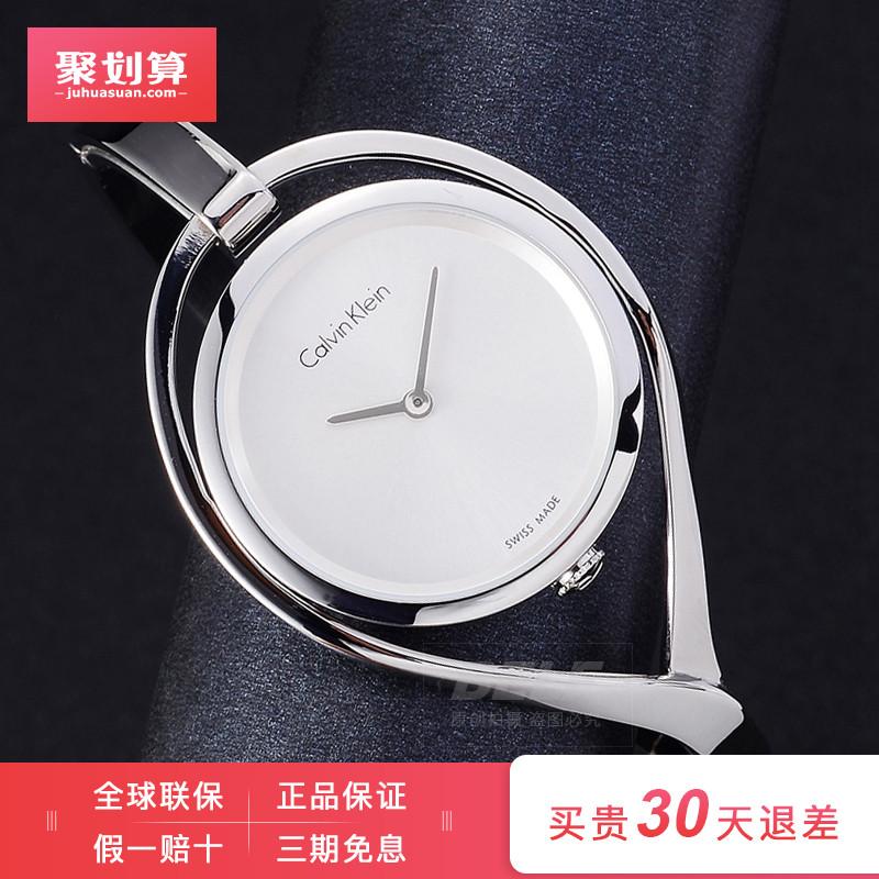 原装进口正品CK手表时尚简约休闲石英钢带珠宝扣防水女表K6L2S116