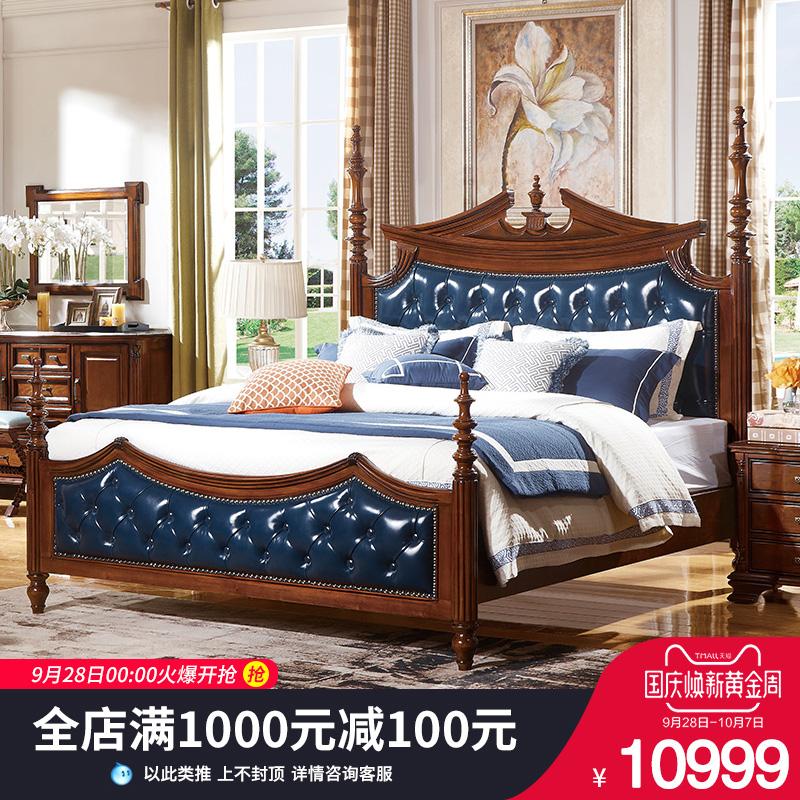 欧轩格家具 美式实木真皮床 欧式实木大床婚床1.8米带软靠床