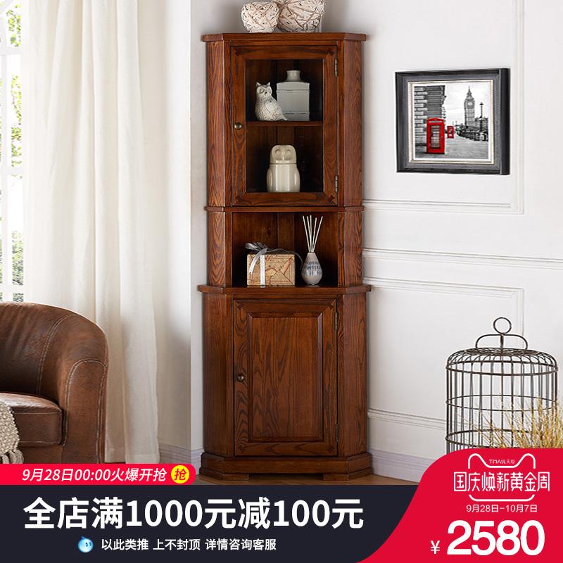 欧轩格 美式实木转角柜 白蜡木客厅三角柜墙角柜酒柜储物柜酒柜