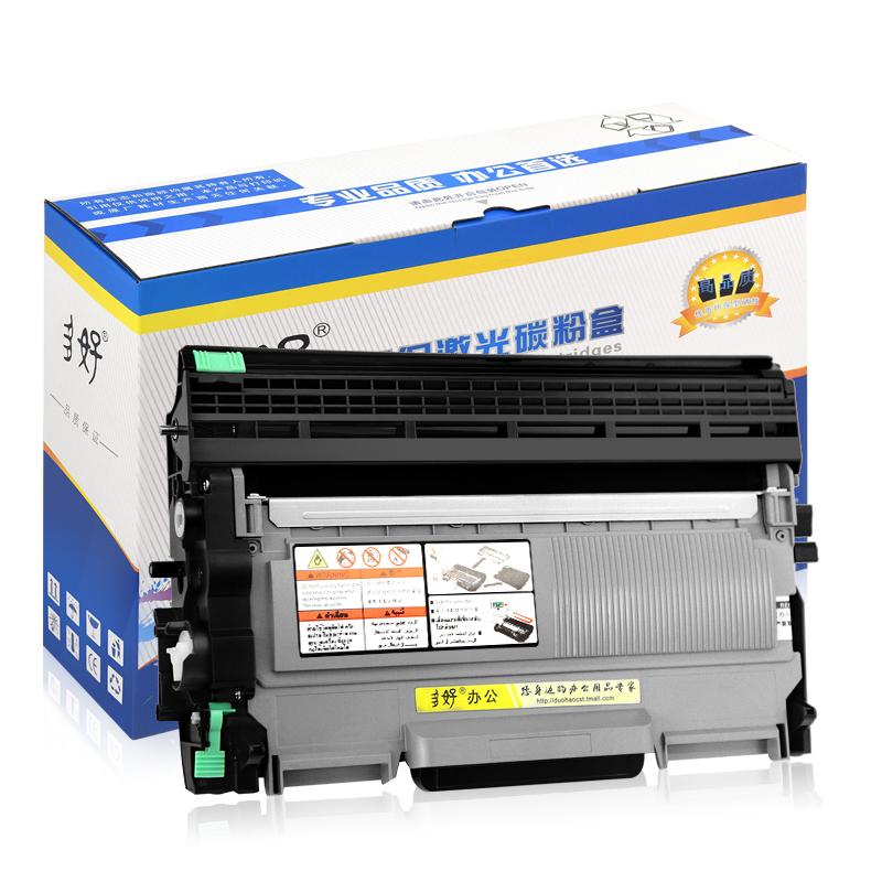 多好易加粉适用 东芝打印复印一体机e-STUDIO240S 241S DP-T2400C DP2410硒鼓粉盒 激光碳粉盒 粉仓T2400墨盒