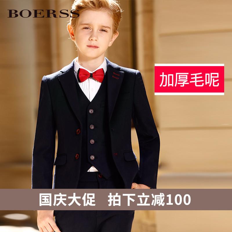 BOERSS男童西服英伦风儿童小西装宝宝礼服演出服帅气花童套装秋季