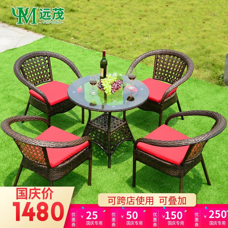 2018阳台藤椅三件套茶座椅组合露台休闲藤编椅子茶几现代极简个性