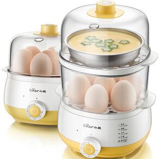 小熊煮蛋器自动断电双层蒸蛋器定时家用小型迷你煮鸡蛋羹器早餐机