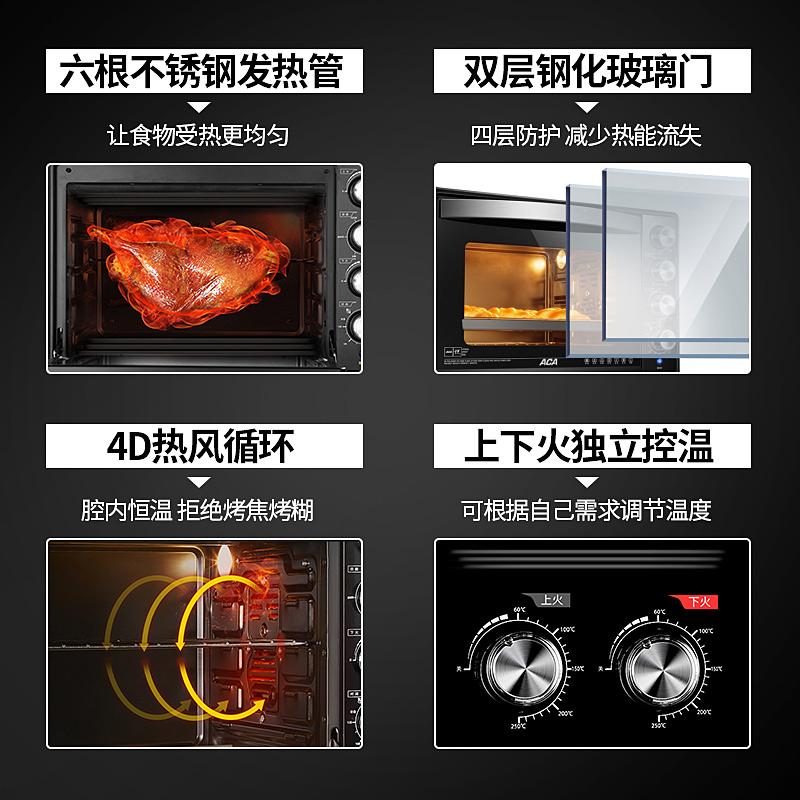 ACA-北美电器 ATO-HB38HT电烤箱家用烘焙多功能全自动38L商用烤箱
