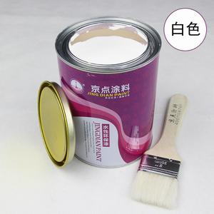涂料乳胶漆墙漆彩色室内翻新自刷墙面漆白色防潮防水环保油漆