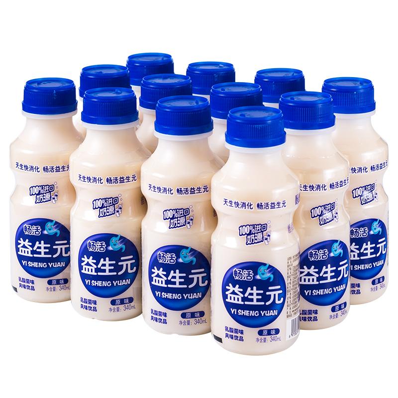益生元酸奶乳酸菌饮料早餐牛奶整箱340ml*12瓶益生菌饮品