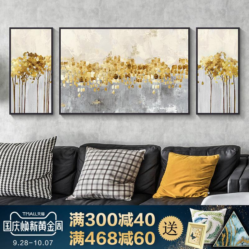客厅沙发背景墙装饰画现代简约大气三联墙壁画组合美式挂画抽象画