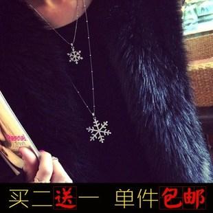 韩国秋冬时尚百搭长款毛衣链吊坠女士衣服项链配饰挂件挂饰