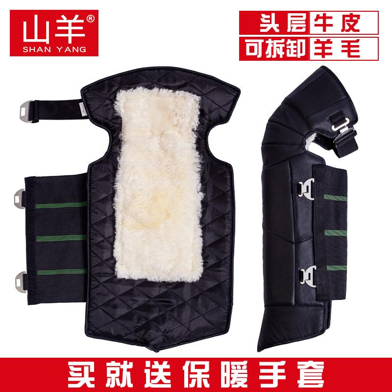 冬季真皮羊毛摩托车护膝保暖男防风防寒加厚电动车护膝骑车护具