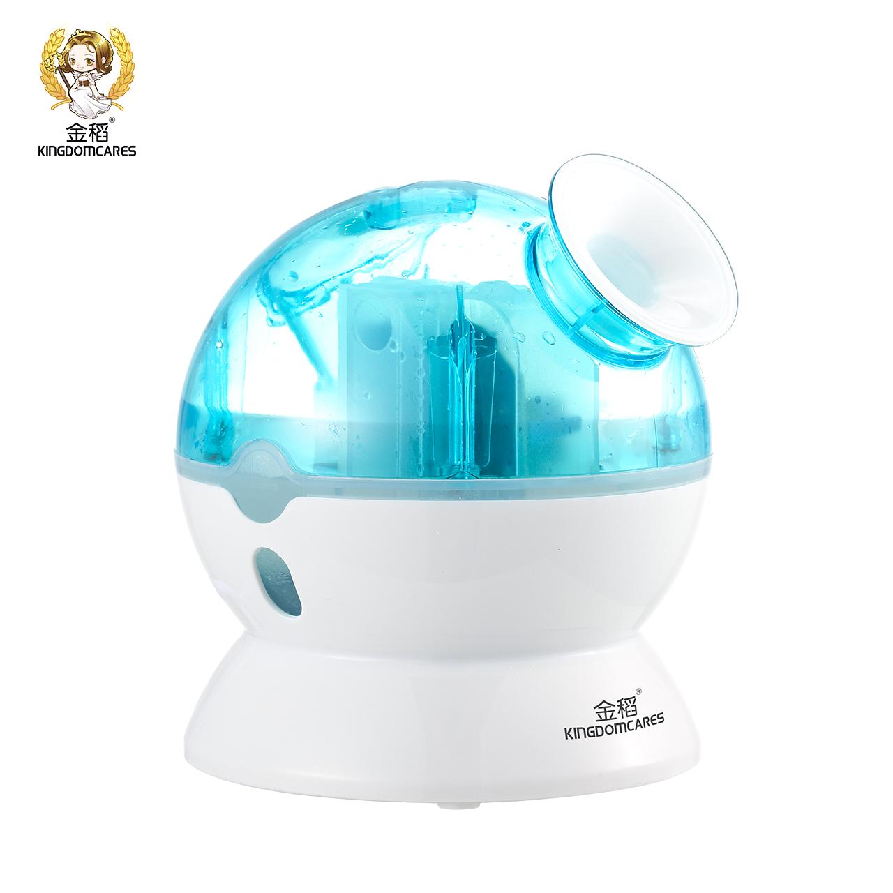 金稻加湿器纳米喷雾家用脸部冷喷机蒸脸器加湿器美容补水仪23316