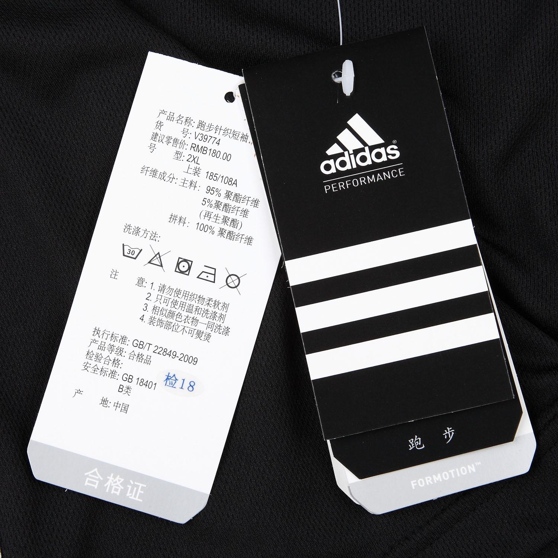 Рубашка поло Adidas v39774 11