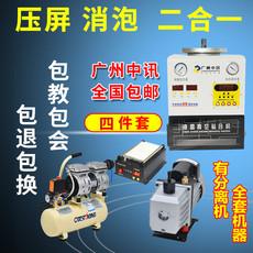 Сепарационное оборудование Комбинированный экран давления машина